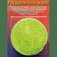 Купить биорасщепитель жира Киев